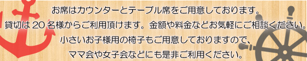 MAGURO BISTRO WA‐FU 〒286-0048 千葉県成田市公津の杜3-6-5