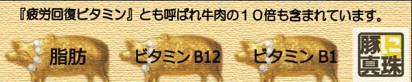 豚に真珠 〒286-0033 千葉県成田市花崎町750-34
