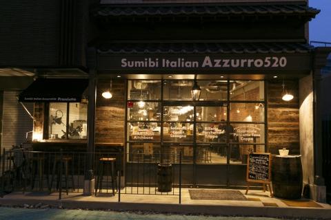 Azzurro520成田店