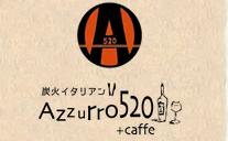 Azzurro520成田店 〒286-0033 千葉県成田市花崎町839‐36 フォルテーヌ1F