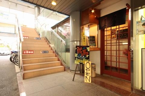 中華ダイニング&BAR 蔵馬 〒286-0048 成田市公津の杜1-13-17