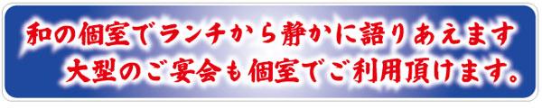 小川家 〒286-0022 千葉県成田市寺台418-2