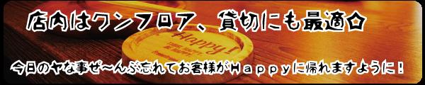 わイルドチキン 〒286-0033 千葉県成田市花崎町736-51 開運ビル