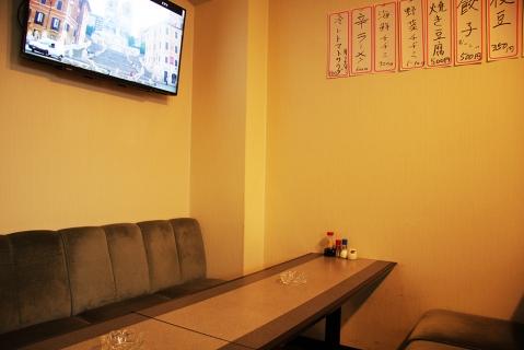 韓国居酒屋カラオケ ゆか 〒286-0201 千葉県富里市日吉台3丁目5−1 第7三信ビル 1F
