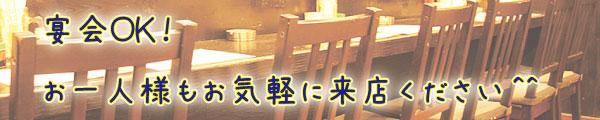 居酒屋ぶんぶん 〒286-0201 富里市日吉台1-22-5 日栄ビル102