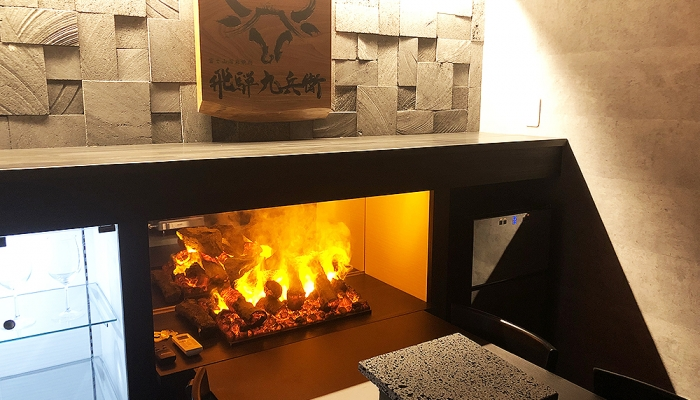 富士山溶岩焼肉 飛騨九兵衛 〒286-0221 千葉県富里市七栄532-248