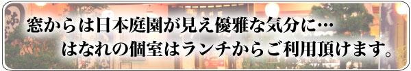 錦谷 (にしきや) 〒286-0005 千葉県成田市下方1384-2