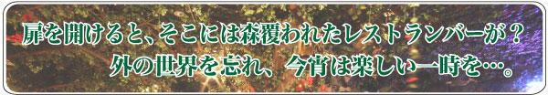 7bit ちゃんと家ダイニング 〒286-0221 千葉県富里市七栄446-14 相川ビル2F