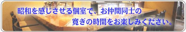 黒子 SUSHI創菜ダイニング 〒286-0033 千葉県成田市花崎町534 グランディール表参道2号室